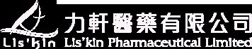 liskin-pharma