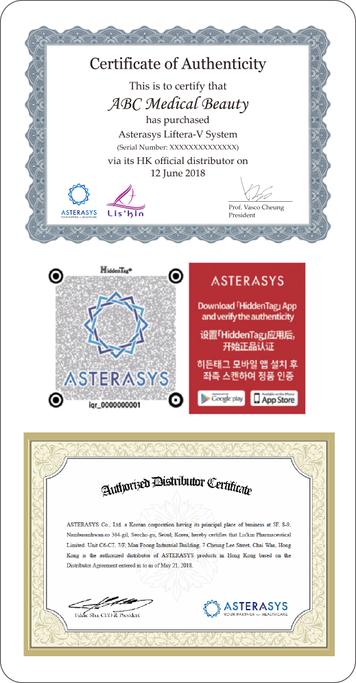 Asterasys_Liftera-V-pic13